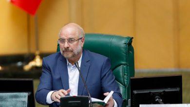 تصویر قالیباف یاد شهدای حمله تروریستی به مجلس را گرامی داشت