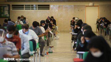 تصویر ۲۰ هزار نفر در آزمون استخدامی دانشگاه ها ثبتنام کردند