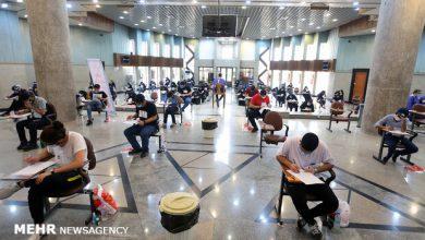 تصویر روزهای برگزاری کنکور سراسری ۱۴۰۰ تعیین شد