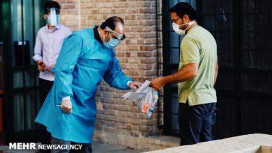 تصویر اعلام محلهای رفع نقص کارت کنکور در تمام استانها