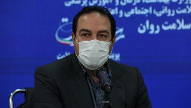 تصویر تشریح جزئیات پروتکل های بهداشتی ۲۸ خرداد