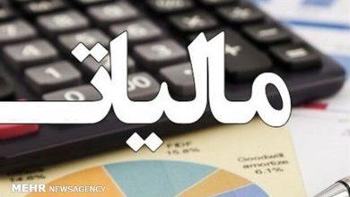 تصویر نحوه تعیین مالیات سال ۹۹ اصناف اعلام شد