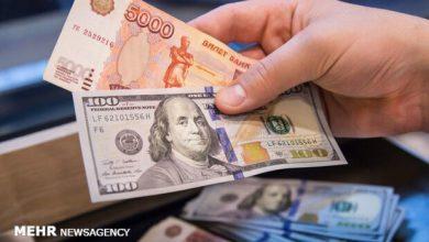 تصویر نرخ رسمی ۴۶ ارز ثابت ماند