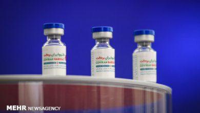 تصویر خط جدید تولید واکسن کووایران از نیمه دوم تیرماه راهاندازی میشود