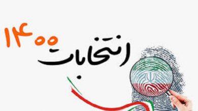 تصویر خلیفه کل ارامنه آذربایجان مردم را برای شرکت در انتخابات دعوت کرد