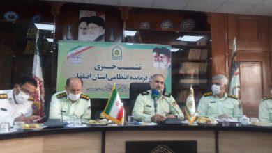 تصویر فرمانده انتظامی استان اصفهان: