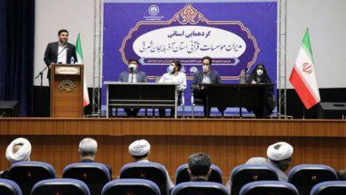 تصویر انتخابات هیأت مدیره و بازرسی مؤسسات قرآنی آذربایجان شرقی برگزارشد