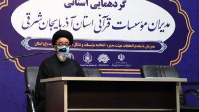 تصویر امام خمینی(ره) قرآن کریم را از مهجوریت نجات داد