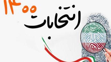 تصویر دعوت ائمه جمعه شمال غرب کشور ازمردم برای مشارکت گسترده درانتخابات