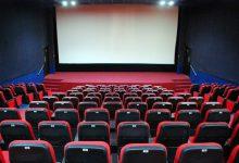 تصویر اکران سینما تا محرم خالی میماند؟
