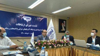 تصویر سرانه مصرف شیر در آذربایجان شرقی ۹۵ لیتر است