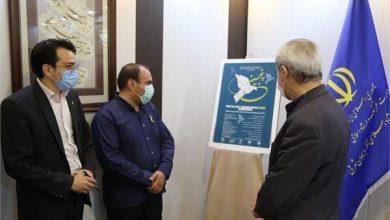 تصویر پوستر پنجمین جشنواره مطبوعات آذربایجانشرقی رونمایی شد