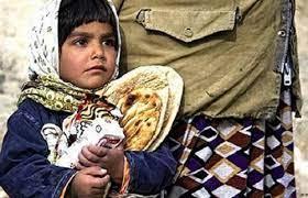 تصویر برنامه امنیت غذایی کمیته امداد استان اصفهان؛