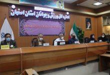تصویر مجمع سالانه هیات ورزش روستایی و بازیهای بومی محلی استان برگزار شد