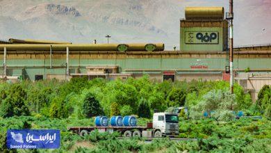 تصویر فولاد مبارکه سرآمد مهار آلایندههای زیست محیطی در ایران