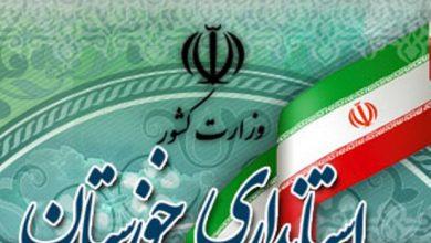 تصویر ساعت کاری ادارات خوزستان تغییر کرد