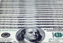 تصویر جزئیات قیمت رسمی انواع ارز/ نرخ ۴۶ ارز ثابت ماند