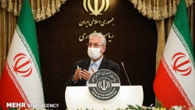 تصویر ادارات تهران و البرز ۶ روز تعطیل شدند