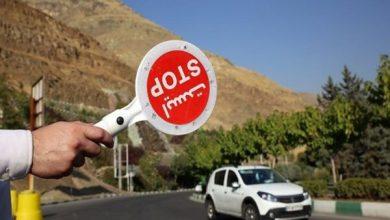 تصویر ورود خودروهای شخصی با پلاک غیر بومی به فیروزکوه ممنوع است