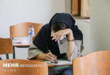 تصویر آزمون ورودی مدارس نمونه دولتی به تعویق افتاد
