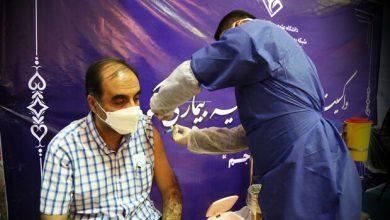 تصویر آغاز پویش واکسیناسیون کامل علیه کووید ۱۹ در جنوب کشور
