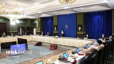 تصویر تعطیلی ادارات و سازمان های دولتی کشور در روزهای پنجشنبه تا پایان مرداد ماه