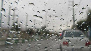 تصویر هوای ۱۱ استان تا پایان هفته بارانی است