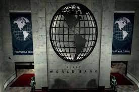 تصویر بانک جهانی کمک مالی به کابل را تعلیق کرد