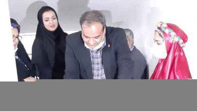 تصویر با حضور مدیر کل بهزیستی استان اصفهان؛