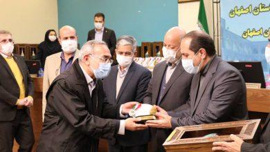 تصویر بهره بردای از پروژه های شرکت توزیع برق استان اصفهان در هفته دولت۱۴۰۰