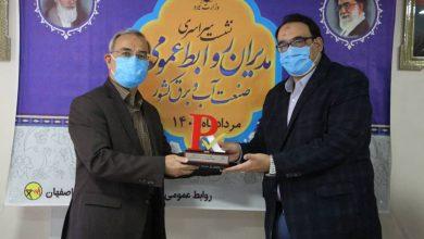 تصویر مدیر روابط عمومی شرکت توزیع برق شهرستان اصفهان گفت: