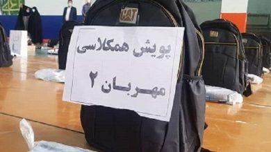 تصویر ۷۰۰ بسته لوازم آموزشی بین دانشآموزان میانهای توزیع شد
