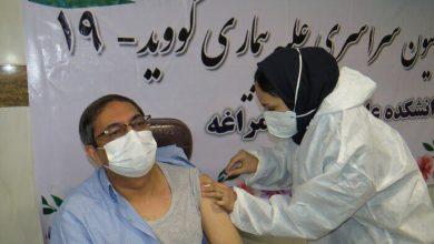 تصویر سامانه ثبت نام واکسیناسیون برای دانش آموزان باز شد