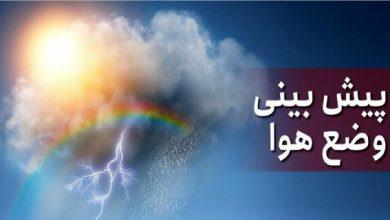 تصویر افزایش ۲ درجهای میانگین دمای آذربایجان شرقی/ کاهش بارندگی برخی مناطق تا ۹۹ درصد