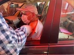 تصویر واکسیناسیون خودرویی سپاه عاشورا تا ساعت ۲۱ انجام میشود