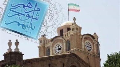 تصویر اعضای هیأت رئیسه شورای اسلامی شهرستان تبریز انتخاب شدند