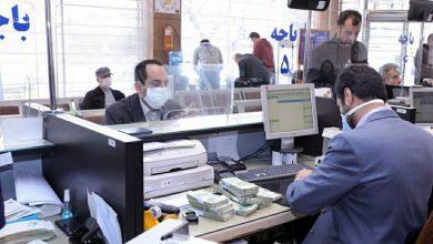 تصویر ساعت کاری بانکهای خصوصی در نیمه دوم سال اعلام شد