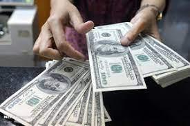 تصویر جزئیات نرخ رسمی ۴۶ ارز/ تمام قیمت ها ثابت ماند