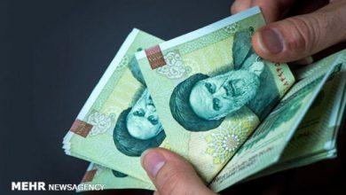 تصویر یارانه نقدی مهر ۱۴۰۰، امشب واریز می شود