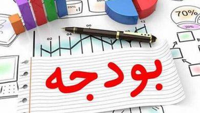 تصویر تلاش برای تحقق رشد ۸ درصدی اقتصاد کشور در سال آینده