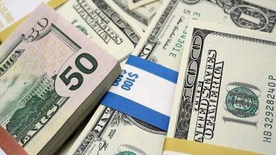 تصویر جزئیات نرخ رسمی ۴۶ ارز/ قیمت ۱۸ ارز کاهش یافت