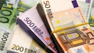تصویر جزئیات نرخ رسمی ۴۶ ارز/قیمت ۲۸ ارز افزایش یافت