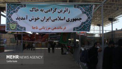تصویر ورود ۶۲۲۰۰ زائر اربعین به کشور از طریق مرز مهران