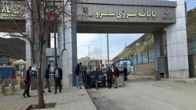 تصویر مرزهای آذربایجان غربی برای تردد باز می شود