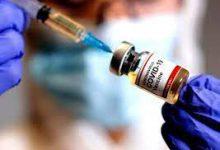 تصویر تزریق ۹۵۳ هزار دوز واکسن در شبانه روز گذشته